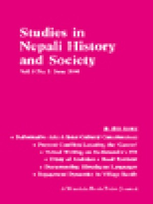 Studies in Nepali History and Society (SINHAS): Vol.9, No.1 June 2004