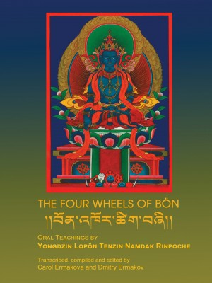 The Four wheels of Bon By Lopon Tenzin Namdak Rinpoche