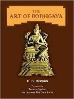 The Art of Bodhgaya (Two Volumes Set)