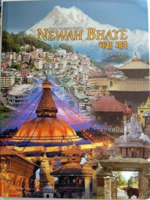 Teach Yourself Newar Newah Bhaye Learner