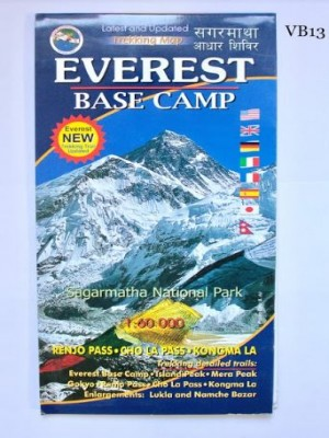 Everest Base Camp 1:60000