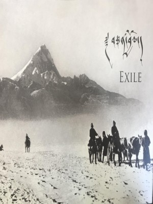 EXILE: A Photo journal 1959-1989