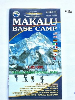 Tumlingtar to MAKALU Base camp 1:85000