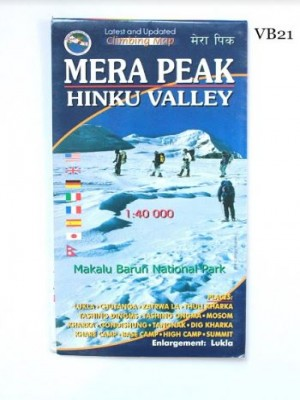 Mera Peak hinku Valley 1:40000