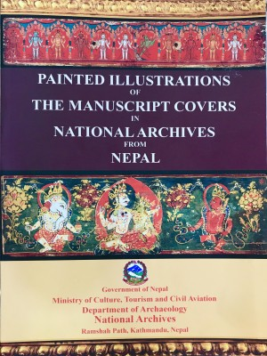 Painted Illustrations of the Manuscript covers in National Archives from Nepal
