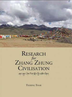 Research for Zhang Zhung Civilisation