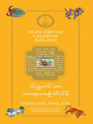 Rigpa Tibetan Calendar 2018-2019 | Earth Dog Year 2145