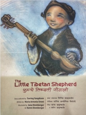 The Little Tibetan Shepherd