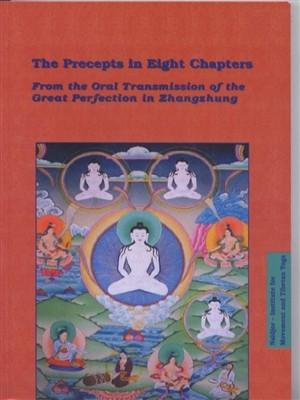 The Precepts in Eight Chapters: From The Oral transmission of the great Perfection in Zhangzhung