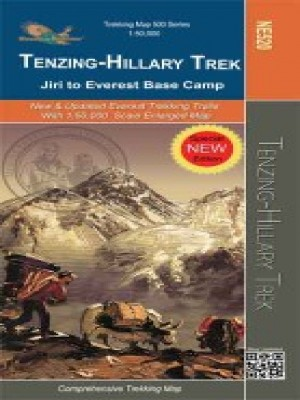 Tenzing Hillary Trek: Jiri to Everest Base Camp